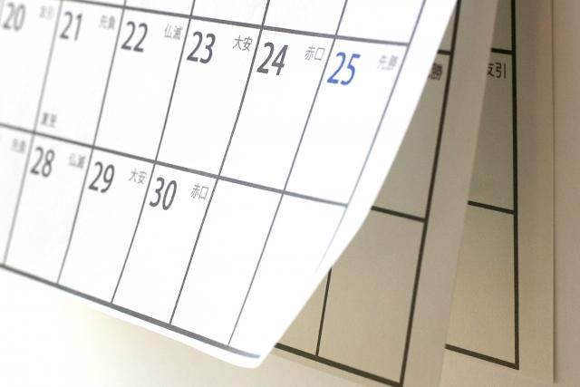 【New】6月スケジュール公開のお知らせ